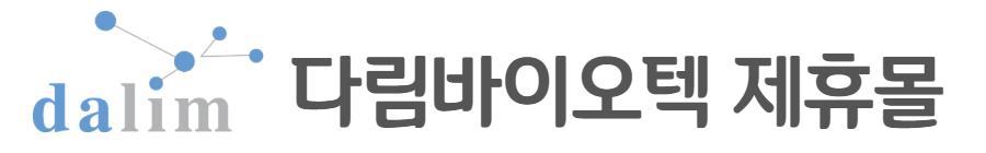 다림바이오텍 제휴몰_logo
