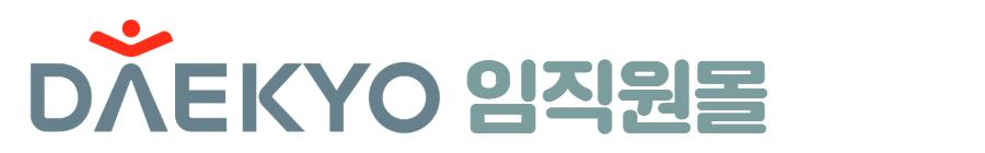 대교임직원몰_logo