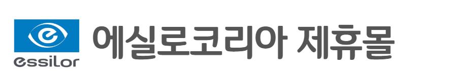 에실로코리아 제휴몰_logo