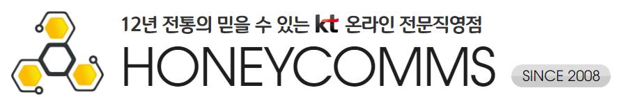 KT 공식대리점 허니컴즈_logo